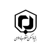 انتشارات بنیاد مسکن جمهوری اسلامی