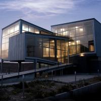 ساختمان آماج درمان