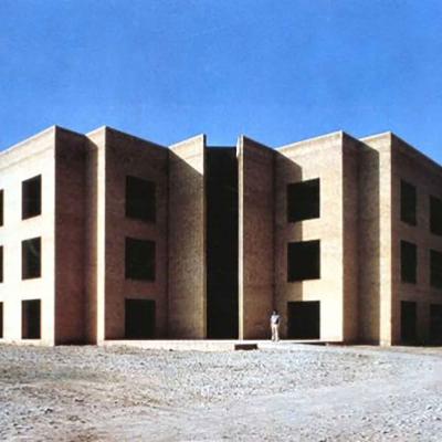 دانشگاه جندی شاپور (شهید چمران)