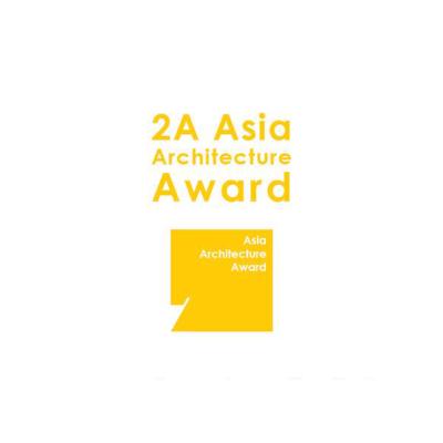 جایزه معماری آسیا 2A