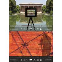 هشتمین دوره | مسابقه طراحی مفهومی: سینما و معماری