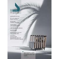 مجله دکومان 2 (27)