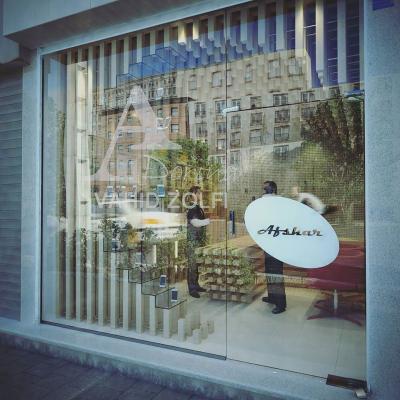 فروشگاه افشار