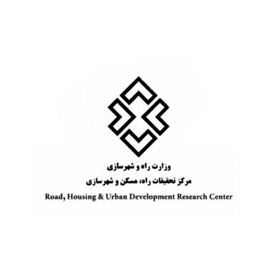 مرکز تحقیقات راه، مسکن و شهرسازی