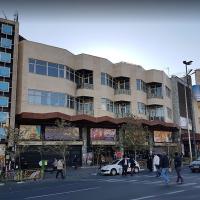 سینما سانترال (مرکزی)