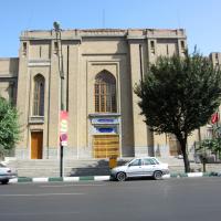 ساختمان پست تهران