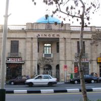 ساختمان سینگر