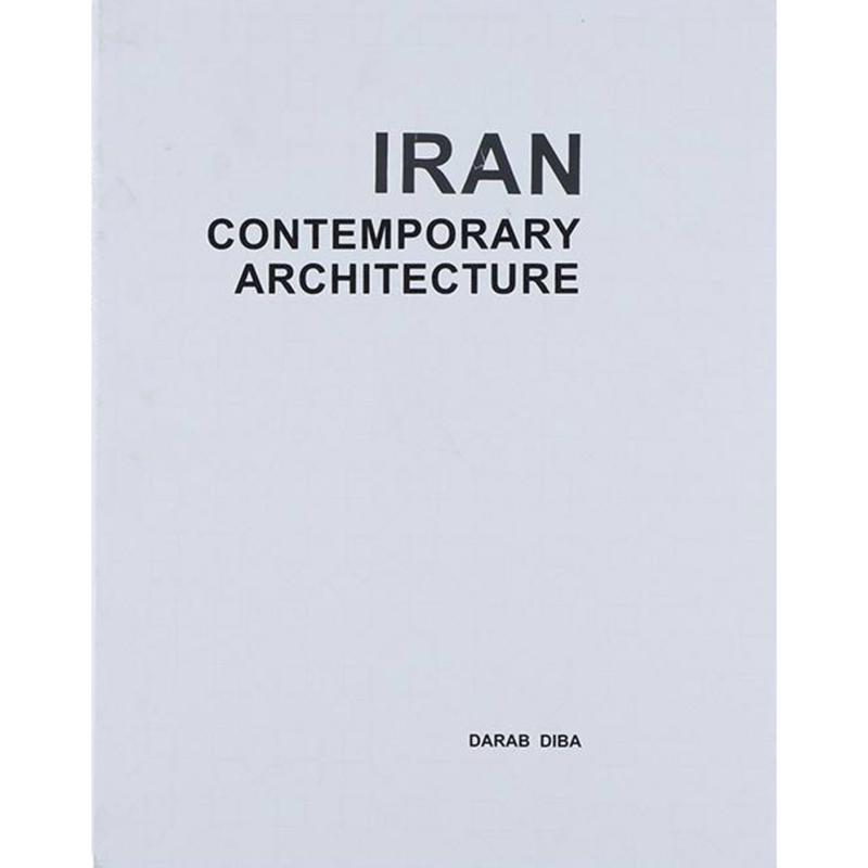معماری معاصر ايران