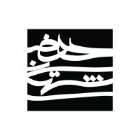 دفتر معماری علیرضا مشهدی میرزا