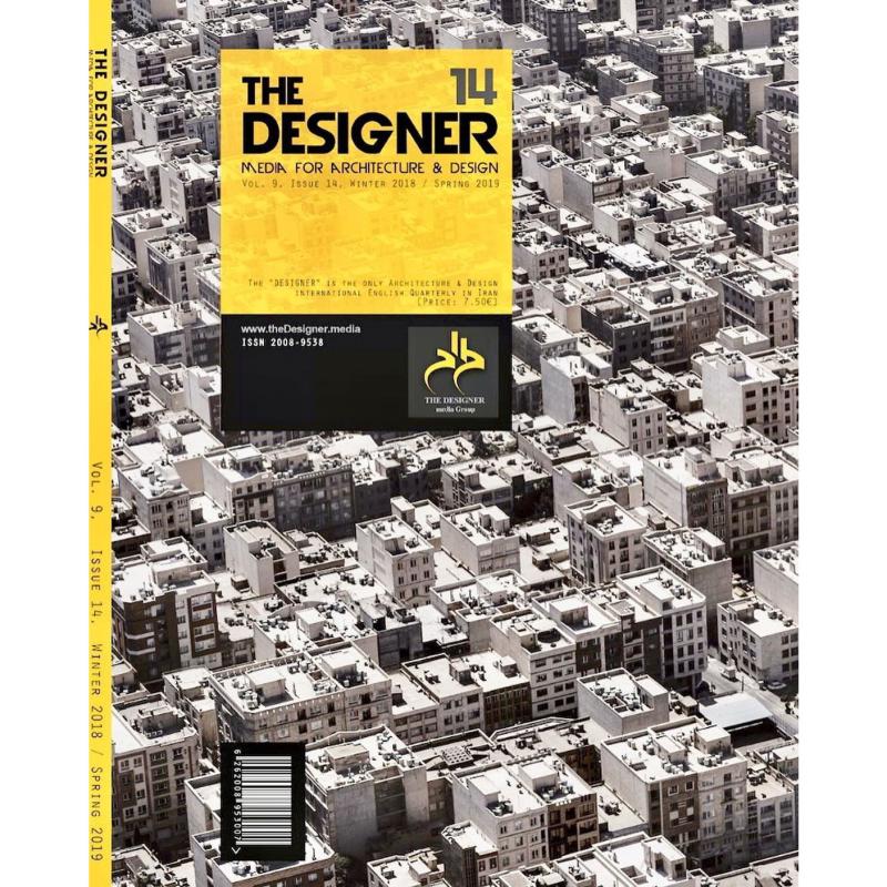 مجله طراح 14 (ویژه نامه بین المللی)