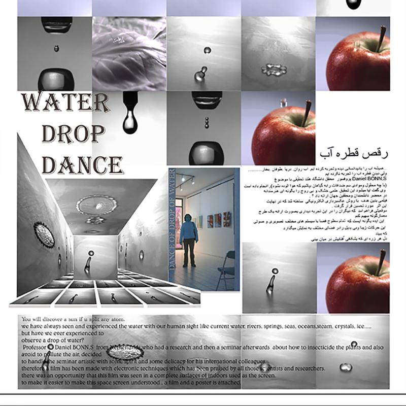 رﻗﺺ ﻗﻄﺮه آب: طرح پیشنهادی برای چهارمین دوره جایزه معماری میرمیران (معماری و آب)