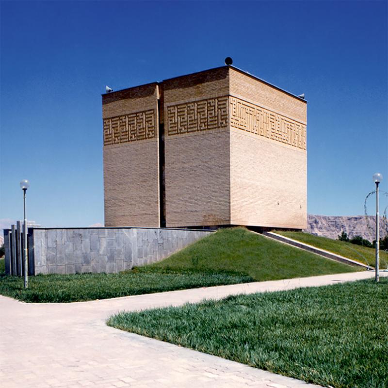 نمازخانه دانشگاه شهید باهنر کرمان