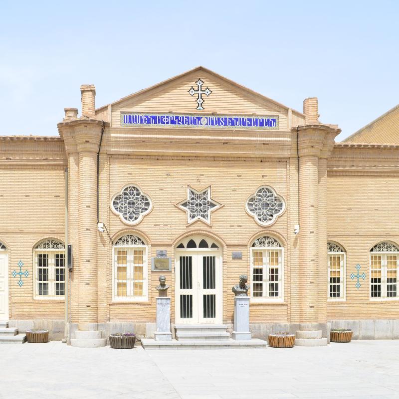 موزه کلیسا وانک