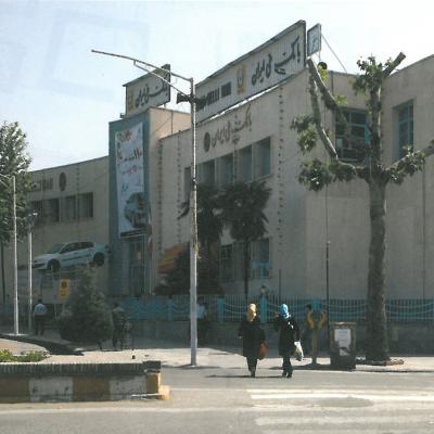 بانک ملی ایران، شعبه مرکزی گرگان