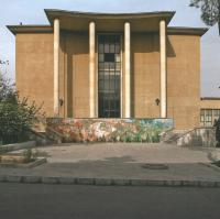 دانشکده هنرهای زیبا دانشگاه تهران