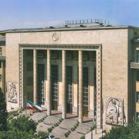 کاخ وزارت دادگستری تهران