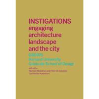 محرکها: پرداختن به مناظر معماری و شهر