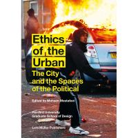 اخلاق شهری: شهر و فضاهای سیاسی