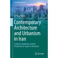 معماری و شهرسازی معاصر در ایران