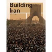 ساختن ایران