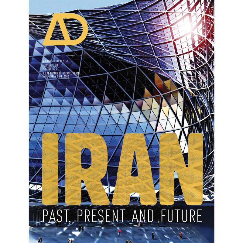 مجله AD (ایران: گذشته، حال و آینده) شماره 217