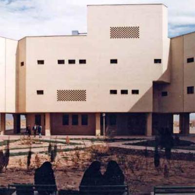 دانشکده بهداشت دانشگاه علوم پزشکی کرمان