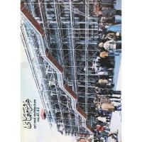 مجله هنر و معماری 42-41