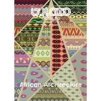 مجله معماری و ساختمان 58