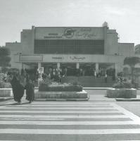 ترمینال پروازهای بینالمللی فرودگاه مهرآباد (ترمینال شماره 1)