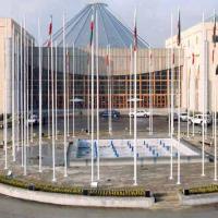 مرکز همایشهای بین المللی جمهوری اسلامی ایران