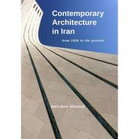 معماری معاصر در ایران؛ از سال ۱۳۰۴ تا کنون