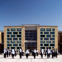 مدرسه دخترانه گوهر خاتون در مزار شریف