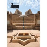مجله معمار 125 (معماری به روایت فرهاد احمدی)