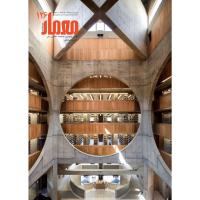 مجله معمار 126