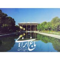 باغ ایرانی: بازتابی از بهشت