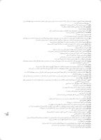 گنجنامه دفتر پانزدهم خانه ها (بخش اول)