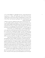 معماری کریم طاهرزاده بهزاد