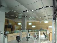 بانک کارآفرین شعبه بندر عباس