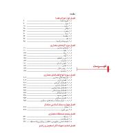 آموزش اسکیس (طراحی داخلی)