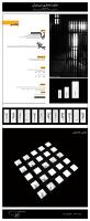 طرح پیشنهادی اشکان صدیق برای سومین دوره جایزه معماری میرمیران (پیوند ناگسستنی نور و معماری)