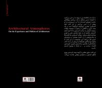 اتمسفر معمارانه (تاثیر اتمسفرها برتجربه و سیاست های معماری)