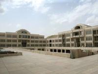 مجموعه فرهنگستانهای جمهوری اسلامی ایران