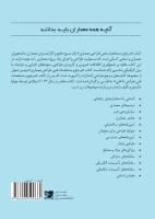 مرجع و مشخصات فنی (طراحی معماری)
