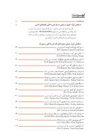 مجموعه کتب طراحی داخلی - دفتر کار اداری