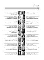مجموعه کتب عملکردهای معماری – موزه جلد یک – کتاب ششم