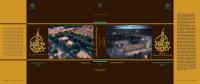 میراث معماری صنعتی معاصر ایران: بخش دوم استان یزد (جلد اول)