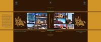 کارخانههای مرمتشده ایران و جهان