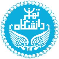 انتشارات دانشگاه تهران