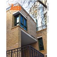 مجله معمار 107