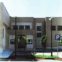 مرکز معاینه و تشخیص سراج